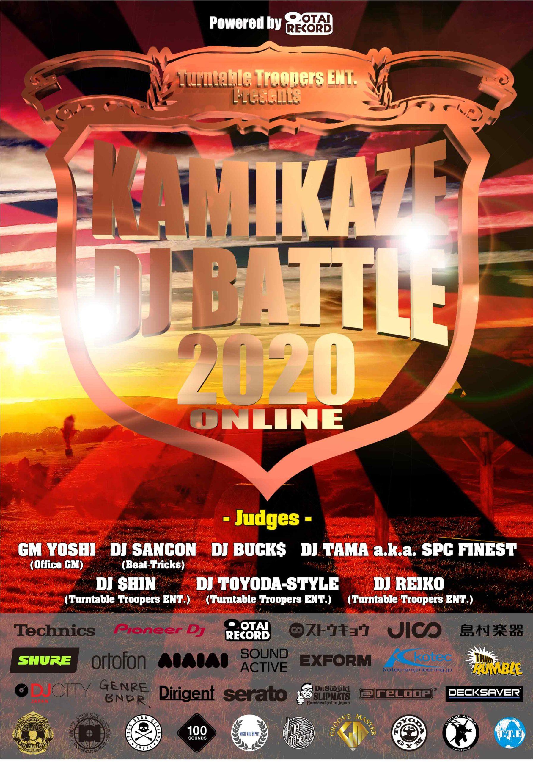 KAMIKAZE DH BATTLE 2020 online